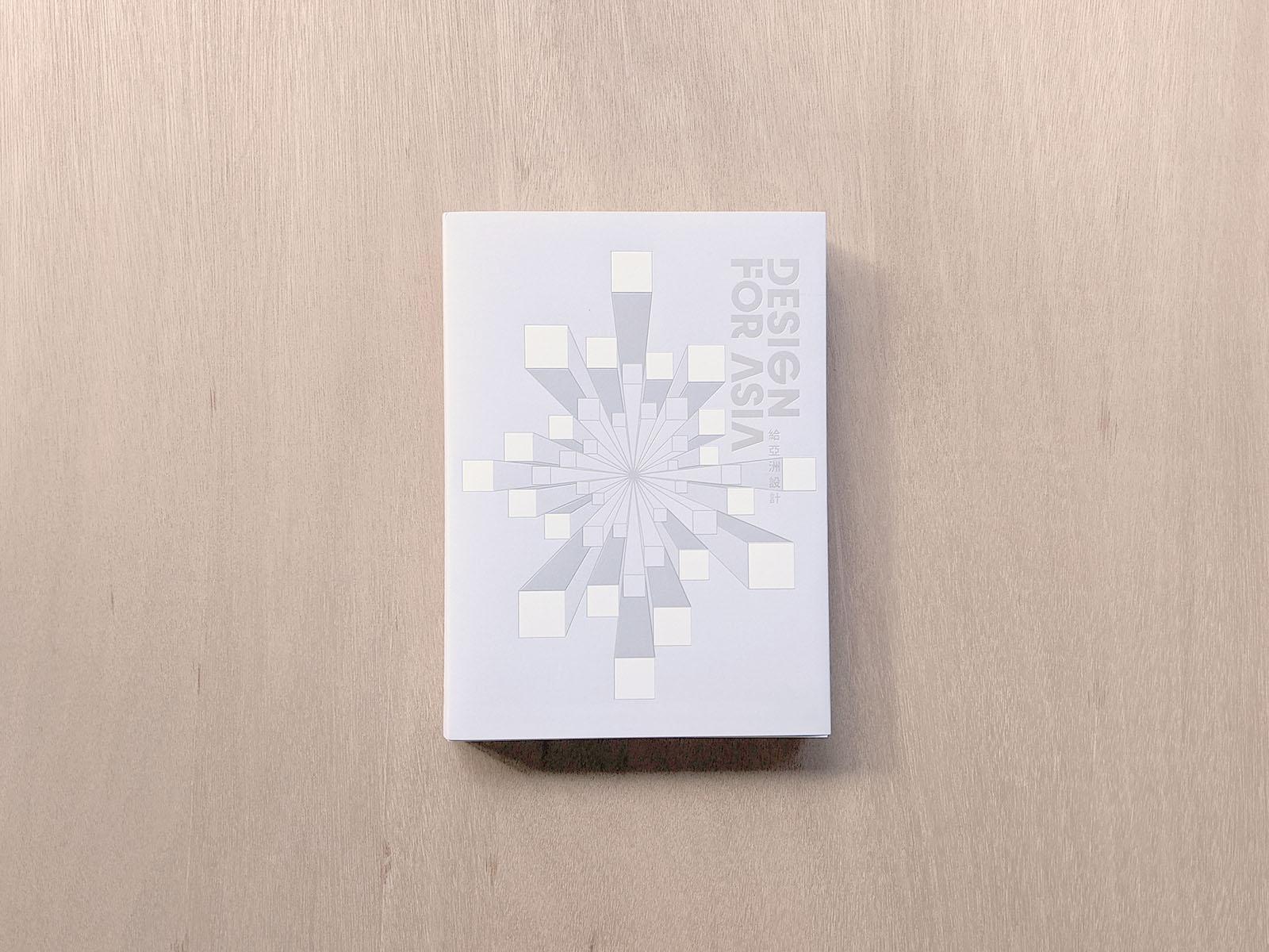 Design for Asia book